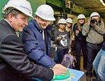Энергомаш-(Белгород) - БЗЭМ поставил крупную партию сдвиговых сильфонных компенсаторов для Читинской ТЭЦ