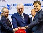 События года: 4 февраля состоялось официальное открытие Суходольского завода «Спецтяжмаш»
