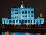 Правительство РФ внесло изменения в план действий по привлечению в жилищно-коммунальное хозяйство частных инвестиций