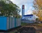 Белгородская теплосетевая компания направит порядка 90 млн рублей на модернизацию малых котельных региона в текущем году