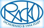 ООО «НПФ «РАСКО» примет участие в выставке HEAT&POWER 2018