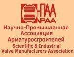 Состоялась деловая поездка делегации НПАА в республику Сербию на предприятия по производству трубопроводной арматуры