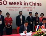 Росстандарт заключил меморандумы о сотрудничестве по стандартизации с Китаем и Бразилией