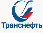АО «Транснефть – Сибирь» проводит замену подводного перехода нефтепровода Усть-Балык - Нижневартовск через р. Сырой Аган