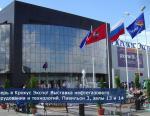 Самараволгомаш примет участие в 14-й Международной выставке НЕФТЬ И ГАЗ/MIOGE 2017
