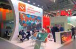 ТМК представляет цифровой стенд на выставке «Металл-Экспо'2020»