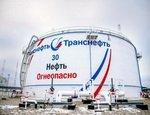 Главгосэкспертиза одобрила проект расширения нефтепровода Восточная Сибирь - Тихий океан