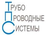 ООО Трубопроводные системы: о качестве продукции Муромский Завод Трубопроводной Арматуры