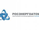 АО «ВНИИР Гидроэлектроавтоматика» поставит оборудование для АО «Концерн «Росэнергоатом»