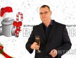 Новогоднее поздравление Игоря Юлдашева, главного редактора медиагруппы Armtorg