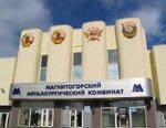 В Екатеринбурге начинает свою работу 7-я Международная промышленная выставка «Иннопром-2016», участие в которой принимает Магнитогорский металлургический комбинат.