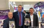 Итоги второго дня 17-ой Международной выставки PCVExpo – 2018