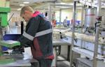 Завод «Аврора-НЕФТЬ» запустил новый производственный цех