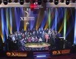 ОМК наградила лучших работников компании по итогам 2014 года