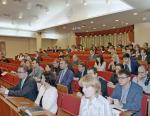«Газпром ВНИИГАЗ» провел конференцию для молодых ученых