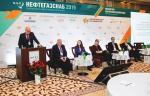 Представители АО «СПГ» приняли участие конференции «Нефтегазснаб-2019»