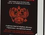Готовится к выпуску новый справочник Издания Максимова
