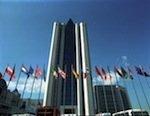 Комиссия ОАО ГАЗПРОМ одобрила применение фланцевых соединений производства Завода РЕКОМ на своих объектах
