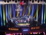 Сотрудники БАЗ примут участие в XIV церемонии вручения премий Фонда имени Ивана и Андрея Баташевых