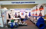 «Торговый Дом Енисейпром» представил трубопроводную арматуру на «КлиматАкваТЭкс»