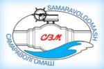 ООО Самараволгомаш приняло участие в конференции на тему трубопроводной арматуры