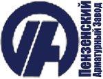 Пензенский Арматурный Завод, (ПАЗ) объявил о освоении и серийном выпуске нормально открытых(НО) кнопочных латунных кранов