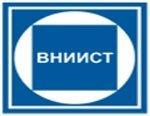 ВНИИСТ продолжает работу над новыми проектами в области НИР и ОКР для газопроводов ОАО Газпром