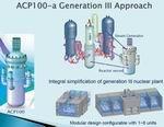 CNNC завершила второй этап проектирования реактора ACP-100