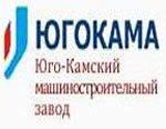 Юго-Камский маш.завод планируют возродить заново группой ЗУМК