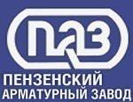ОАО «ПАЗ» освоил производство новой продукции