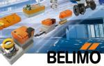 Компания BELIMO презентует новый вид продукции