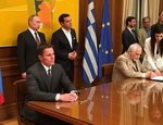 Россия и Греция подписали соглашение о сотрудничестве в сфере стандартизации