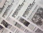Газета завода «Трубодеталь» вошла в топ-10 российских корпоративных изданий