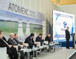 В Москве пройдет форум-выставка АТОМЕКС