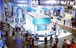 В выставочной программе «ЭкваТэк-2020» примет участие медиагруппа ARMTORG