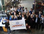 Завод дозировочной техники «Ареопаг» примет участие в VI Петербургском международном газовом форуме