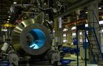 Деловая репутация «Угрешского завода трубопроводной арматуры» отмечена в системе ИНТЕРГАЗСЕРТ