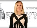 Дайджест Арматуростроителя №15. Cамые важные события в арматуростроении за прошедшую неделю!
