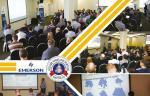 Конференция Emerson: программа «Оптимальный выбор»