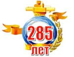 Алексинский завод «Тяжпромарматура» – ИСТОРИЯ длиной в 285 лет (часть 2)