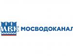ГИДРОМАШСЕРВИС выполнил проектные работы для Мосводоканала