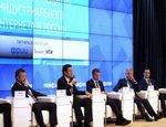 Михаил Лифшиц рассказал об опыте РОТЕК в сфере индустриального интернета