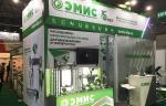 Компания «ЭМИС» примет участие в выставке «Химия-2019»