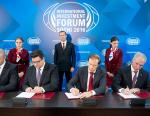 Денис Мантуров подписал два специнвестконтракта