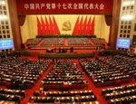 В Китае принят план развития атомной энергетики на следующую пятилетку