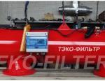 ТЭКО-ФИЛЬТР поставил самоочищающиеся фильтры энергетикам Байкала