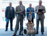 Специалисту ОАО «Волгограднефтемаш» присвоено звание «Почетный арматуростроитель»