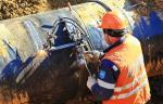 Специалисты «Газпром трансгаз Екатеринбург» завершили ремонт очередного газопровода
