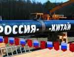 Россия и Китай обсудили график строительства Силы Сибири