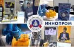Фото недели: Большая промышленная неделя в Узбекистане